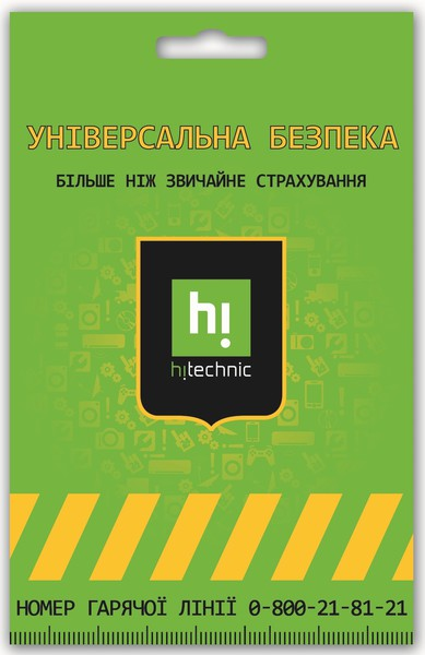 Дополнительная страховка в эльдорадо — Korholding.ru a4c1de4e215a0