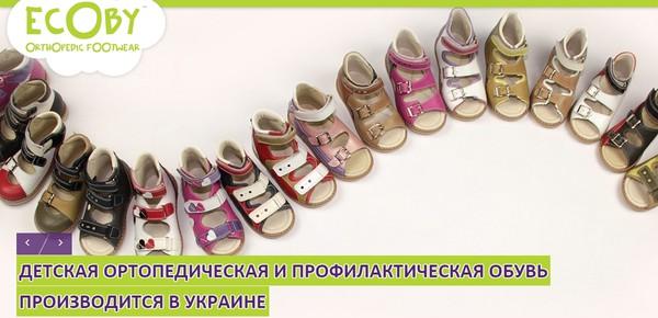Обувь для симс 4 в формате package