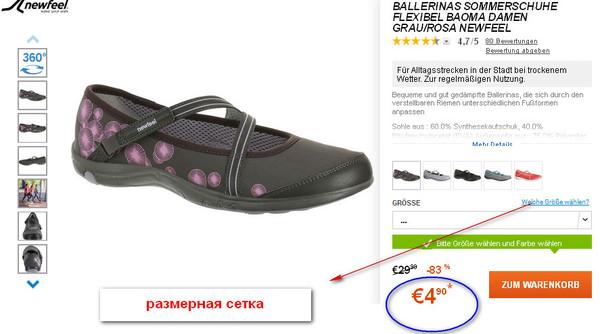52234df2937967 VOOGEL   покупки с доставкой из Европы