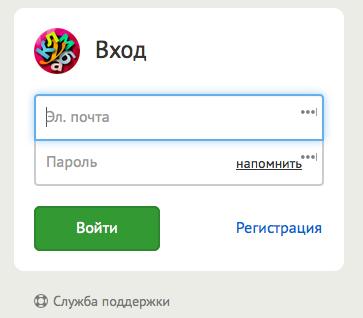где нужно указать логин (сравните с названием имя в предыдущей форме) и пароль