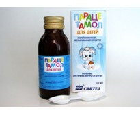 инструкция парацетамол для детей ведмедик бо - фото 8