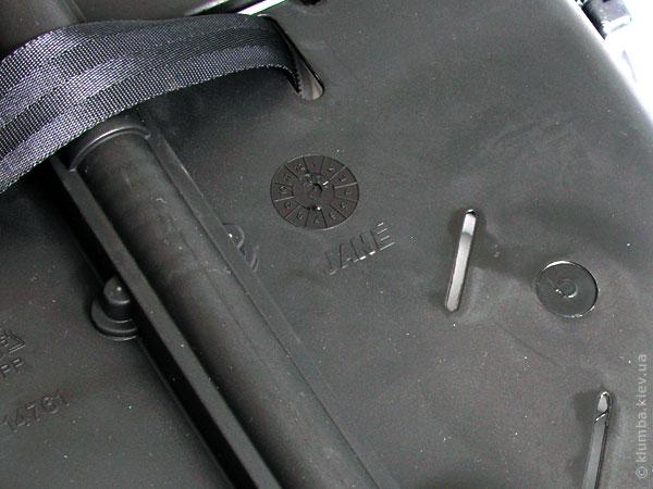 Люлька для коляски Concord